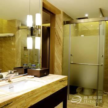 Zhongshan Panshan Hotel, Zhongshan