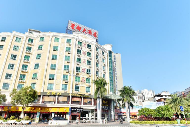 Shishi Xingdu Hotel, Quanzhou