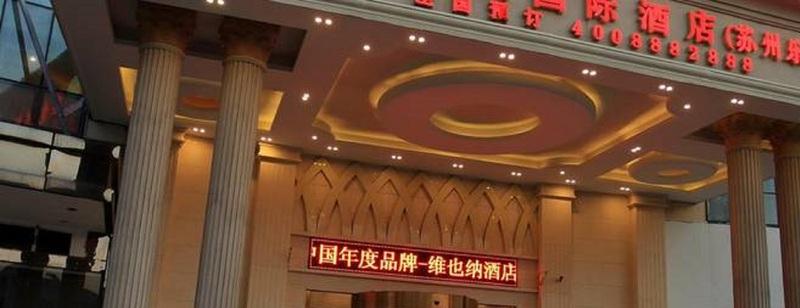Vienna Hotel Suzhou fairyland, Suzhou