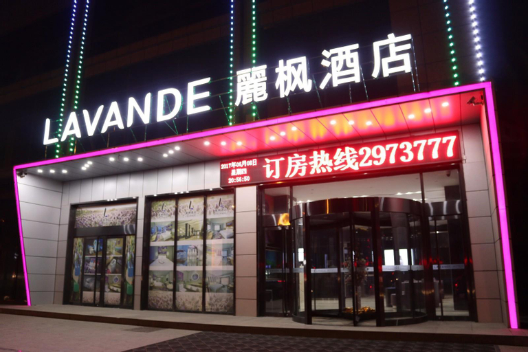 Lavande Hotels Qingxu Wenyuan Road, Taiyuan