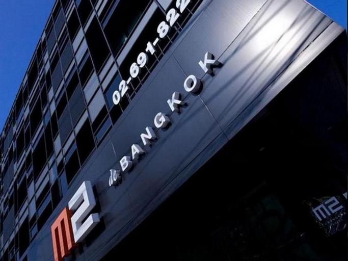 M2 De Bangkok Hotel, Din Dang