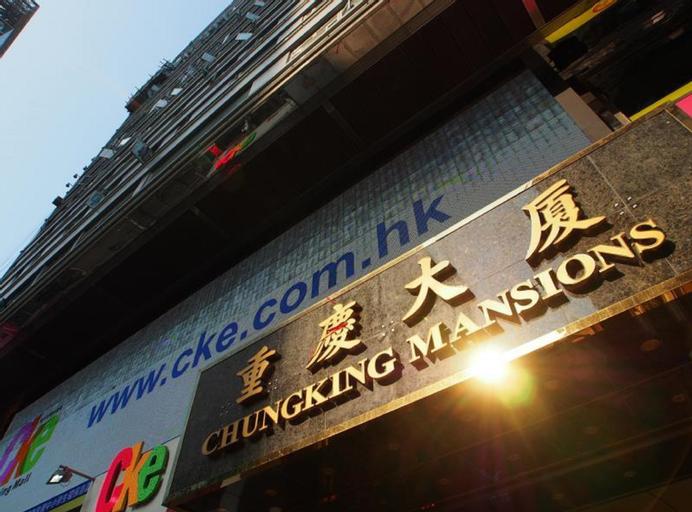 Tai Wah Hostel, Yau Tsim Mong