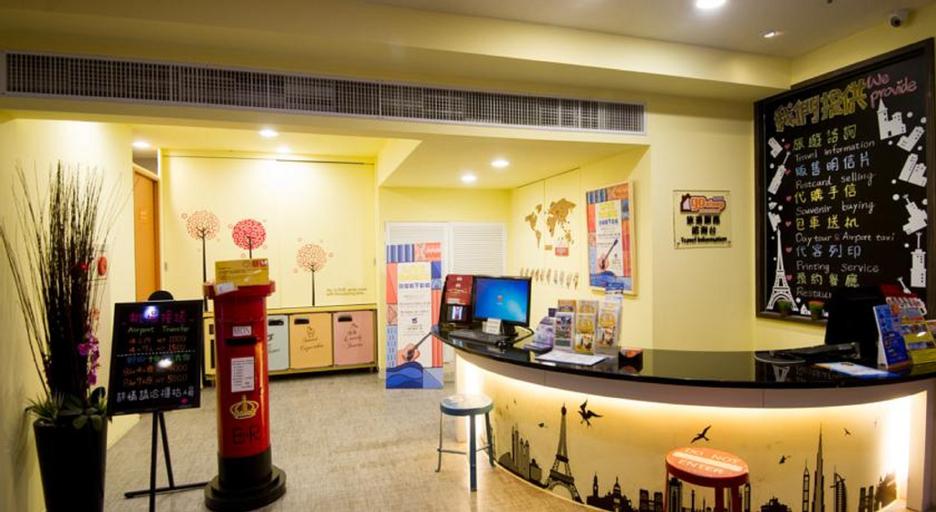 Ximen Holiday Fun Hotel, Taipei City