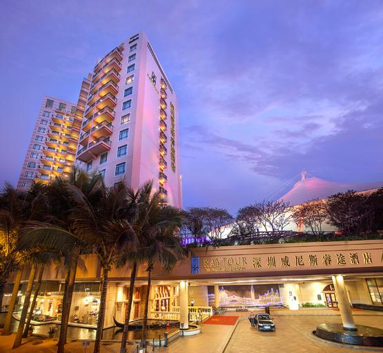 The Venice Hotel Shenzhen, Shenzhen