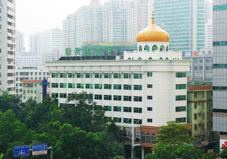 Muslim, Shenzhen
