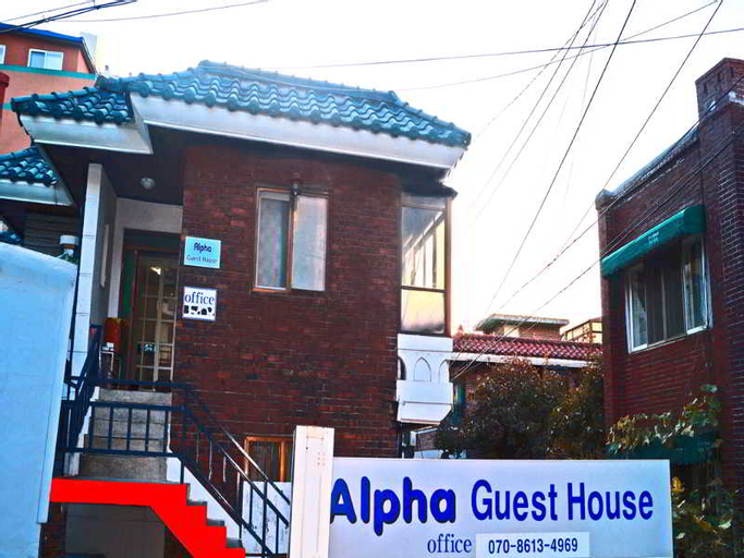 Alpha Guesthouse, Seodaemun