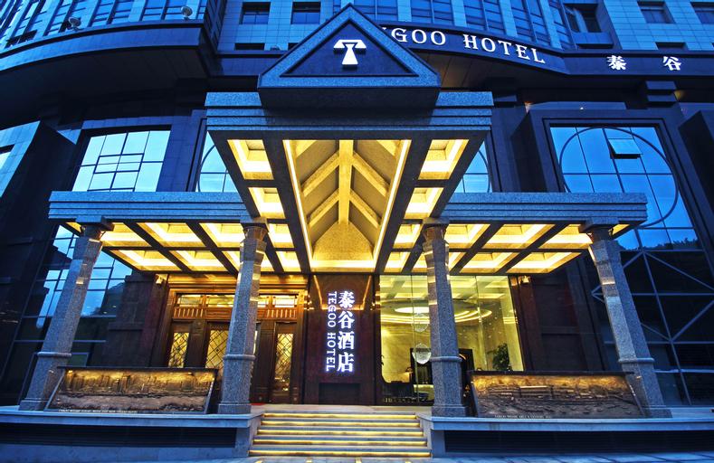 Tegoo, Xiamen