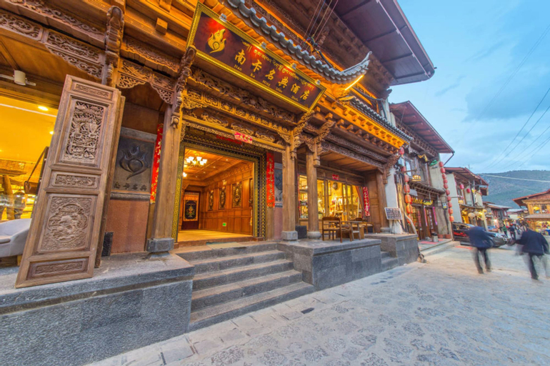 Shangrila Nan Ka Ming Dian Inn, Dêqên Tibetan
