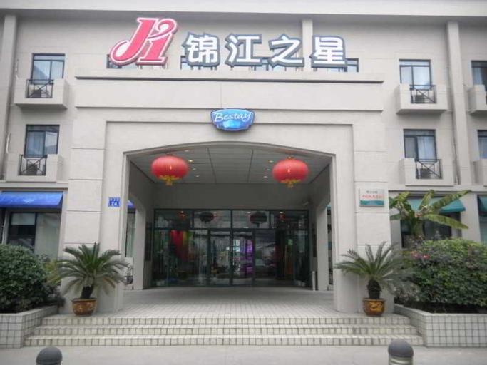 Jinjiang Inn Wuxi Huishan Ancient Town, Wuxi