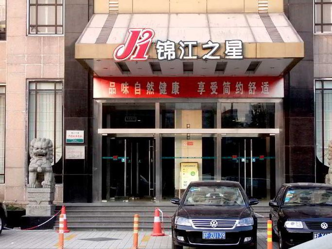 Jinjiang Inn Wuxi Central Station, Changzhou