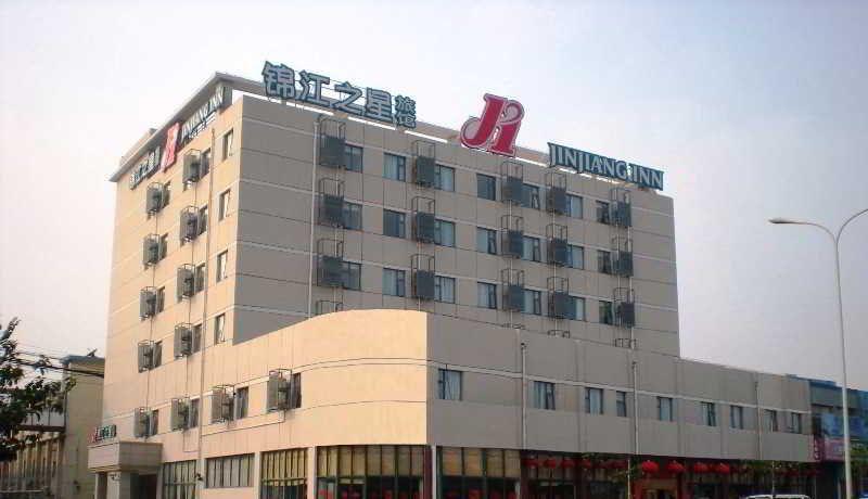 Jinjiang Inn (Xicheng Road,Wuxi), Wuxi
