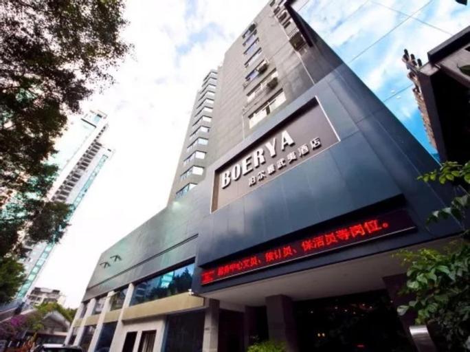 Boerya Hotel, Fuzhou
