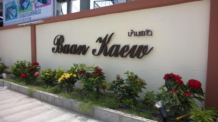 Baan Kaew Ruen Kwan, Bang Lamung