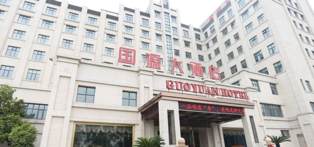GUOYUAN HOTEL, Taizhou