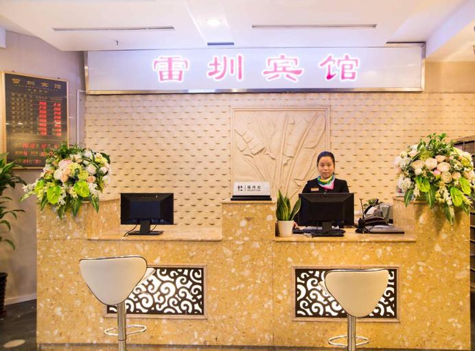 Lei Zhen hotel, Shenzhen
