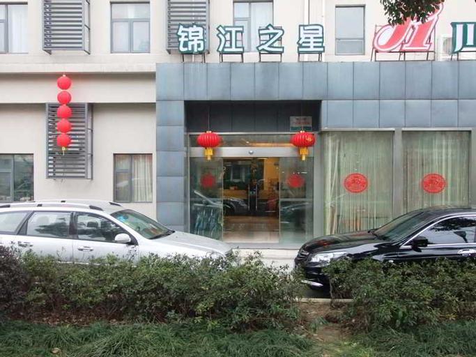 Jinjiang Inn Wuxi Liangxi Road, Wuxi