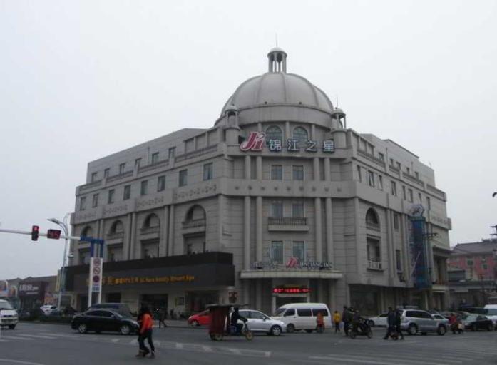 Jinjiang Inn Changshu Zhaoshangcheng, Suzhou