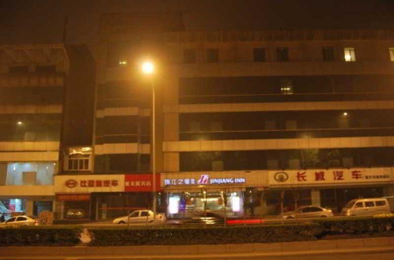 Jinjiang Inn (Elin Subway Station,Chongqing), Chongqing