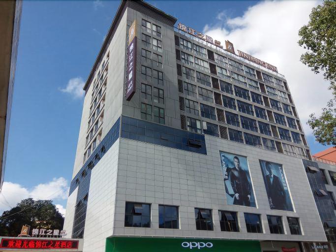 Jinjiang Inn Select Puer Zhenxng Street, Pu'er