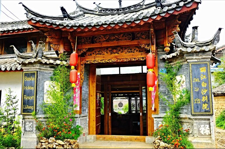 Baisha Holiday Resort Lijiang, Lijiang
