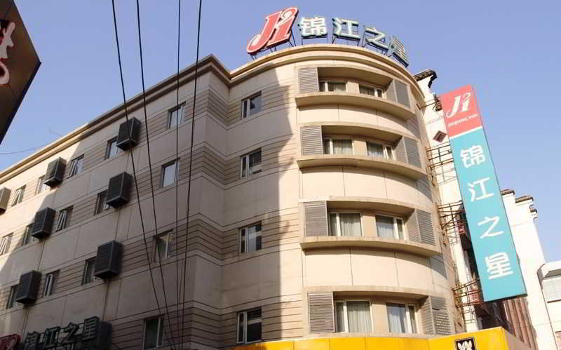 Jinjiang Inn (Zhongshan Road,Yaohan,Wuxi), Wuxi
