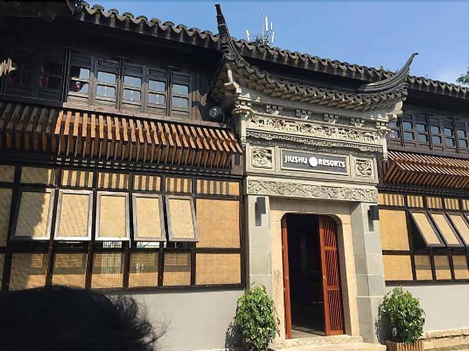 Suzhou Jiushu Xi An Cultural hotel, Suzhou
