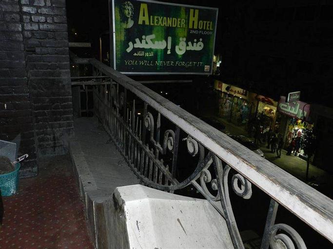 Alexander Hotel, 'Abdin