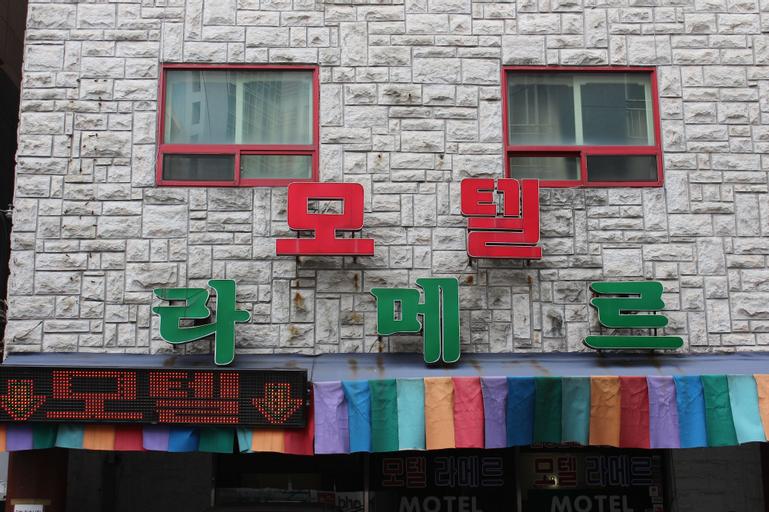 Ramer Motel Busan, Dongnae