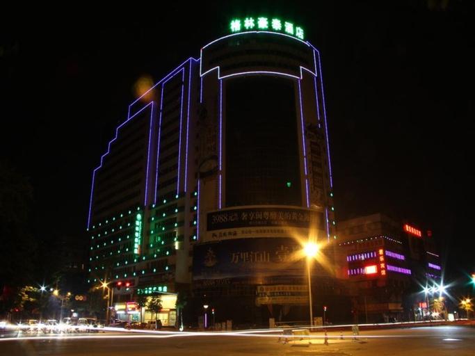GreenTree Inn Shantou Jinhu Road Business Hotel, Shantou