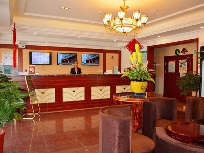 GreenTree Inn ZhenJiang JieFang Road University Affiliated Hospital Express Hotel, Zhenjiang