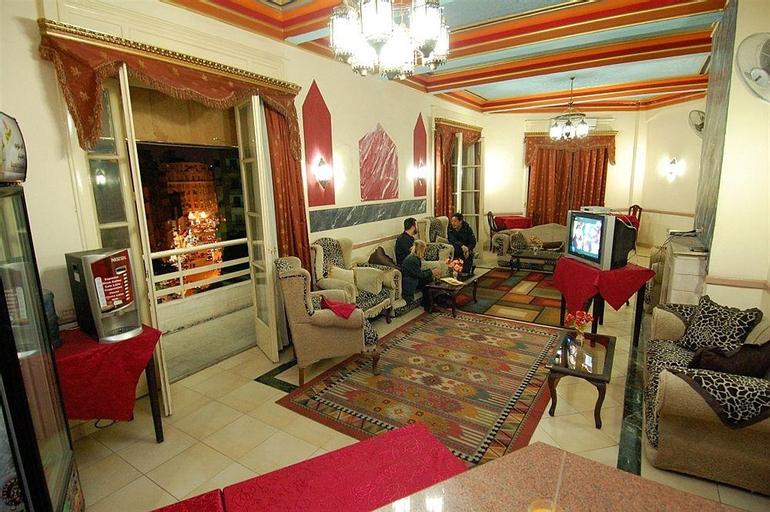 Cairo City Center, Qasr an-Nil