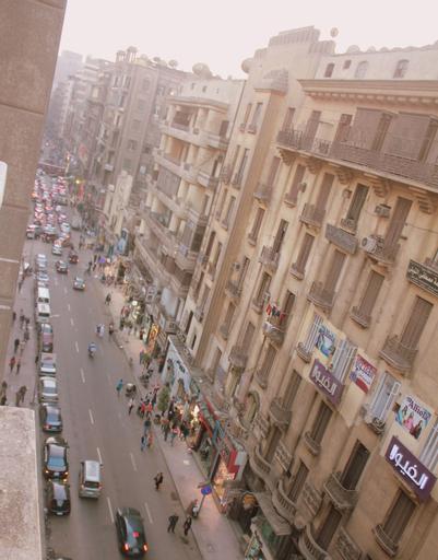 Minerva Grand Boutique, Qasr an-Nil