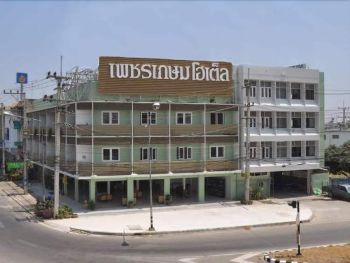 Phetkasem Hotel, Muang Phetchaburi