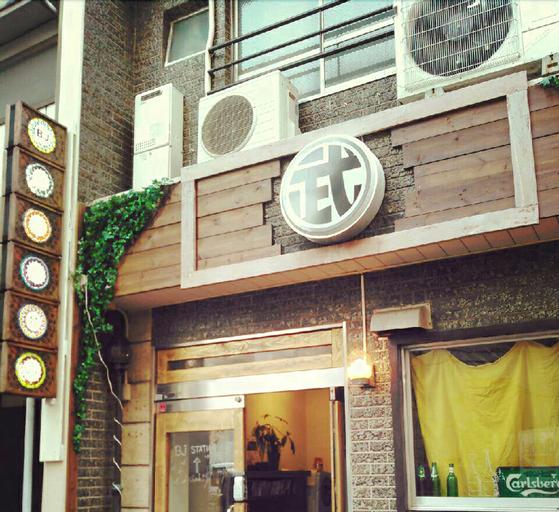 Takamatsu Guesthouse BJ Station - Hostel, Takamatsu