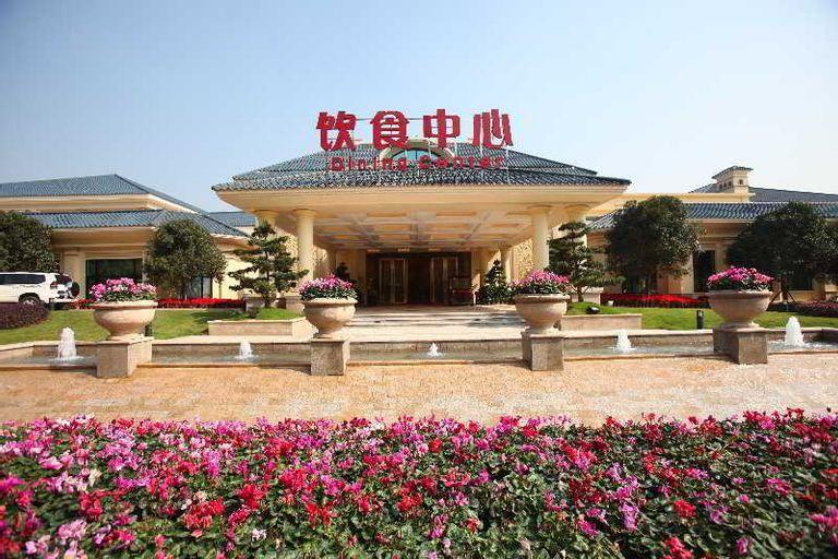 Chongqing Hengda Hotel, Chongqing