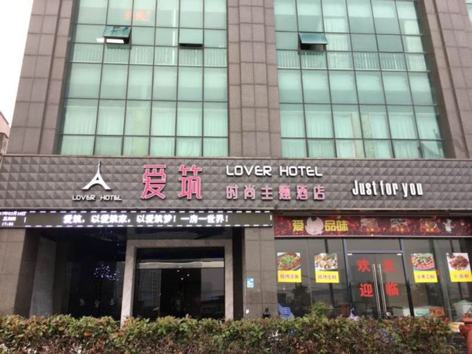 Xiamen Aizhu Lover Hotel (Jimei Branch), Xiamen