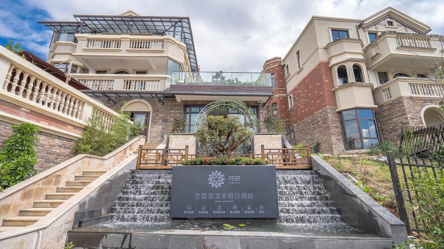 Floral Hotel Tengchong Yishuli Hotspring, Baoshan