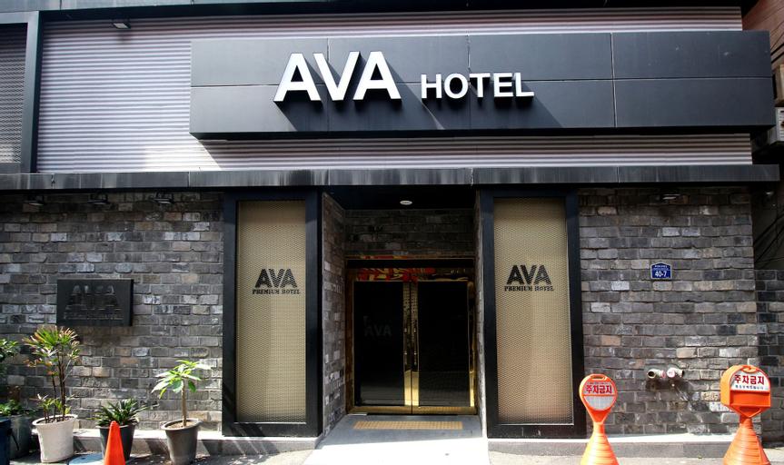 AVA HOTEL, Busanjin