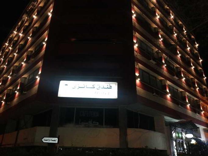 Kanzy Hotel, Ad-Duqi
