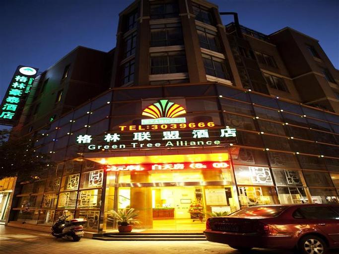 Greentree Alliance Huzhou Nanxun Ancient Town  Hot, Huzhou