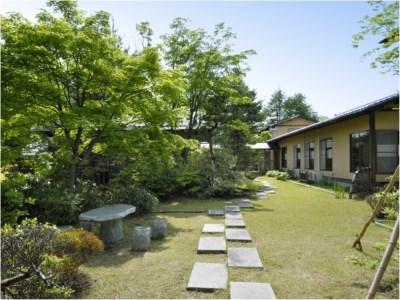 Tsutsujitei, Kusatsu