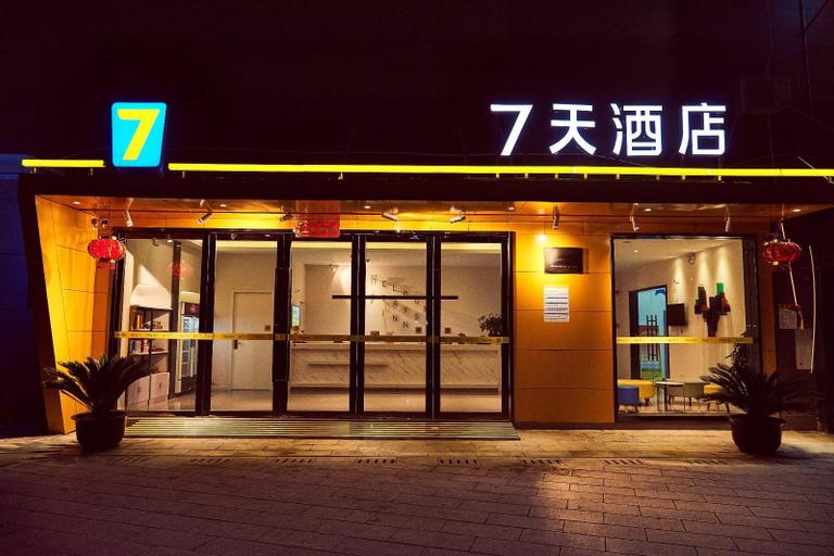 7 Days Inn·Jiangyin Changjing Town Changlong Square, Wuxi