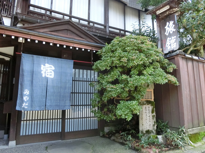 Miyata Ryokan, Toyama