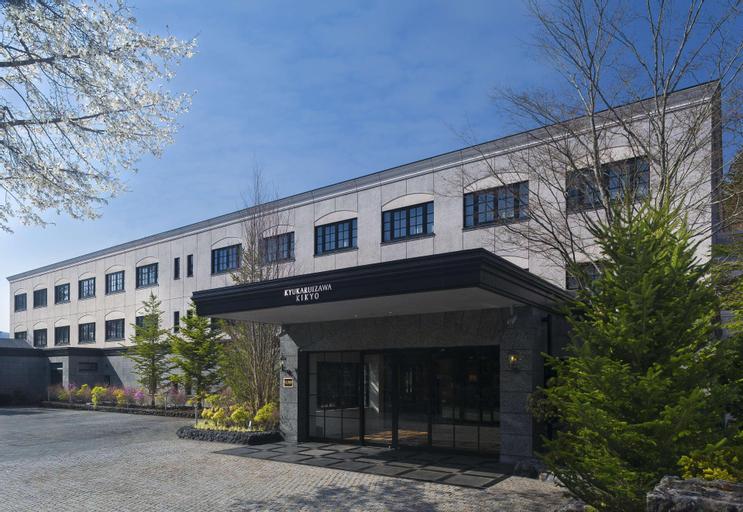 Kyukaruizawa Kikyo, Curio Collection by Hilton, Karuizawa