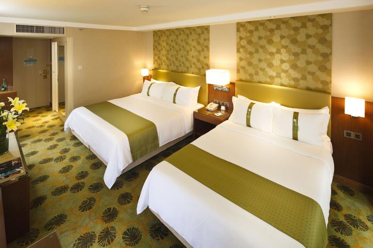 Holiday Inn Golden Mile, an IHG Hotel, Yau Tsim Mong