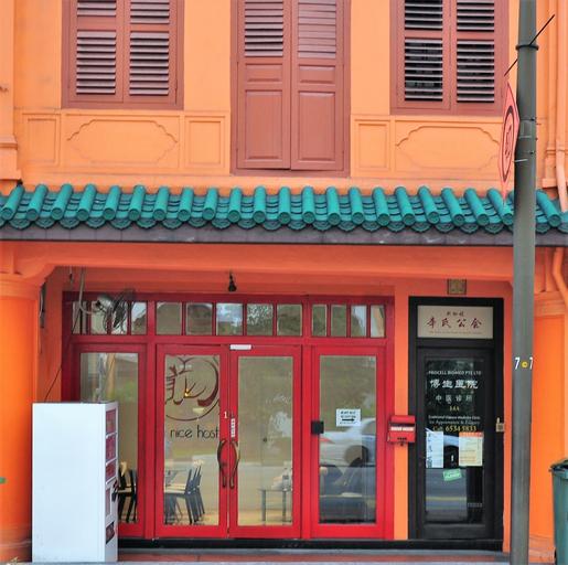 Beary Nice Pod Hostel, Singapore