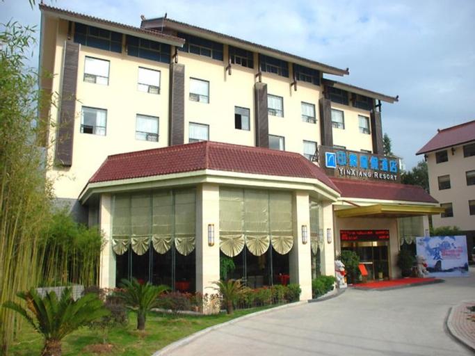 Jinjiang Metropolo Hotel Wuyishan, Nanping