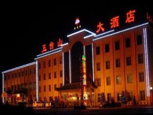 Wutaishan Hotel, Xinzhou