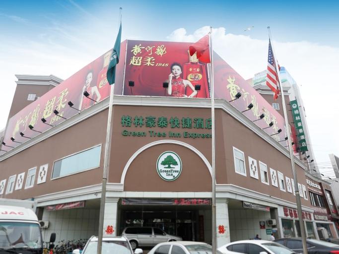 GreenTree Inn Binzhou Bus Station Hotel, Binzhou