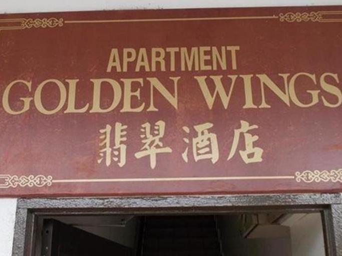 Hotel Golden Wings, Cameron Highlands